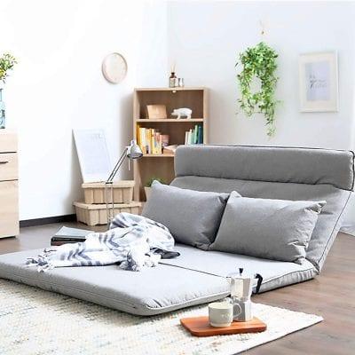 Yizero Fabric Floor Couch Lounge