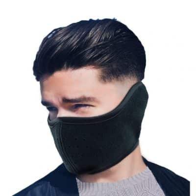 AmyzorCold-Proof Half Face Mask